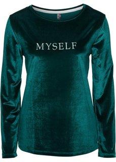 Бархатная футболка (темно-зеленый) Bonprix