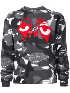 camouflage sweatshirt Haculla