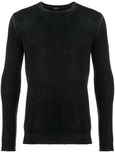 свитер с потертой отделкой Avant Toi