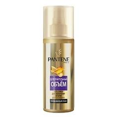 PANTENE Спрей для волос Мгновенный объем 150 мл