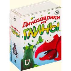 "Набор ""Динозаврики из глины"" Мини маэстро"