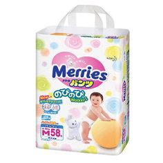 Трусики-подгузники для детей Merries, M 6-10 кг, 58 шт.