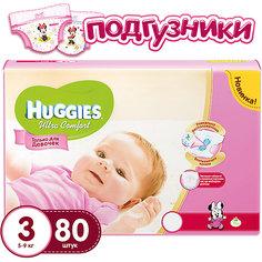 Подгузники Huggies Ultra Comfort 3 Mega Pack для девочек, 5-9 кг, 80 шт.