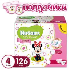 Подгузники Huggies Ultra Comfort4 Disney Box для девочек, 8-14 кг, 126 шт. (42х3)