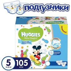 Подгузники Huggies Ultra Comfort 5 Disney Box  для мальчиков, 12-22 кг, 105 шт. (35х3)