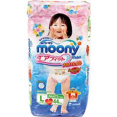 Трусики-подгузники для девочек Moony Man, L 9-14 кг., 44 шт