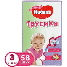 Трусики-подгузники Huggies 3 Mega Pack для девочек , 7-11кг, 58 шт.