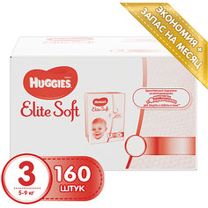 Подгузники Huggies Elite Soft 3, 5-9 кг, 160 шт.