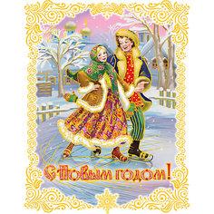 """Оконное украшение """"Пара на коньках"""" 30*38 см Феникс Презент"""