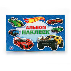 "Альбом наклеек ""Hot wheels"" Умка"