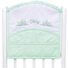 """Карман для кроватки """"Сладкий сон"""", Fairy"""