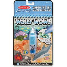"""Водная раскраска """" Океан"""", Melissa & Doug"""