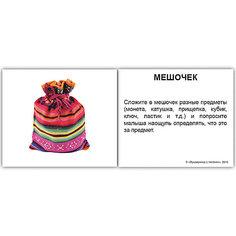 """Набор обучающих мини-карточек Вундеркинд с пелёнок """"Игры"""" 40 штук"""
