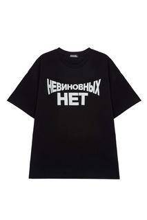 Хлопковая футболка Artem Krivda
