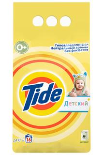 Порошок Tide авто детский TIDE