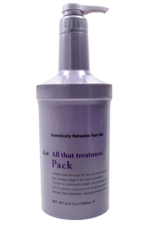 Маска для лечения волос, 1 л ZAB
