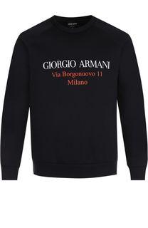 Хлопковый свитшот с логотипом бренда Giorgio Armani
