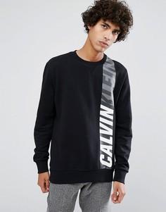 Свитер в полоску с логотипом Calvin Klein - Черный