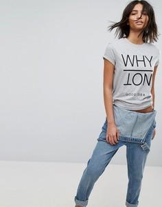 Удлиненная футболка Noisy May Liko - Серый