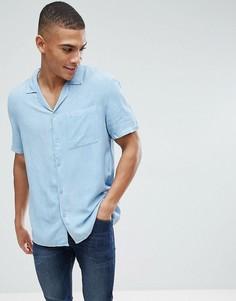 Светлая джинсовая рубашка классического кроя с отложным воротником New Look - Синий