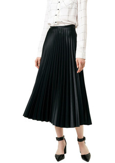 юбка Zarina