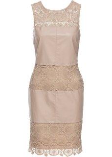 Платье из искусственной кожи (песочный) Bonprix