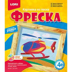 """Картина из песка """"Вертолет"""" Lori"""