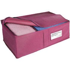 Ящик универсальный для хранения вещей 60*30*20 см., Рыжий Кот