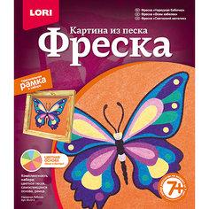 Фреска, Картина из песка Нарядная бабочка Lori