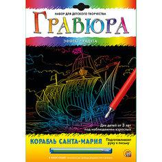 """Гравюра А4 в конверте """"Корабль Санта-Мария"""" Рыжий кот"""