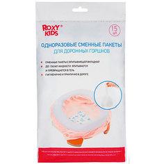 Сменные одноразовые  пакеты для горшков , 15 шт., Roxy-Kids