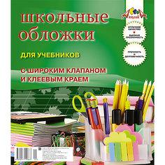 Обложки  для учебников с широким клапаном и  клеевым краем, комплект 5 штук. Апплика