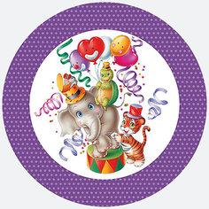 Тарелки С Днем Рождения Susy Card