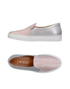 Низкие кеды и кроссовки Rodo
