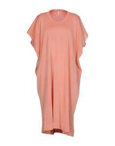 Платье до колена Boboutic