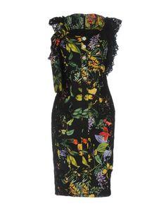 Платье до колена Eureka
