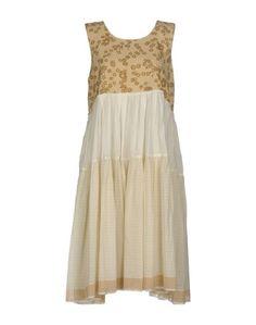 Платье до колена PÉro