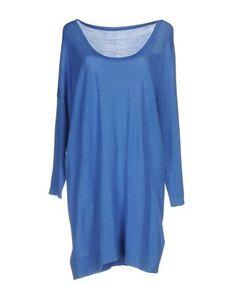 Короткое платье Sottomettimi