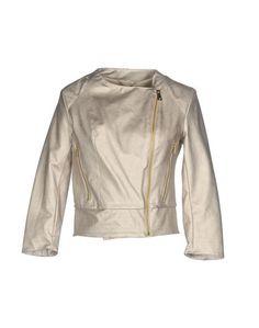 Куртка Siste S