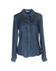 Джинсовая рубашка Biancoghiaccio