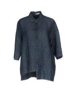 Джинсовая рубашка Rossopuro