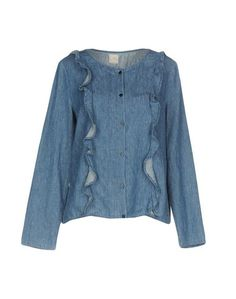 Джинсовая рубашка DES Petits Hauts