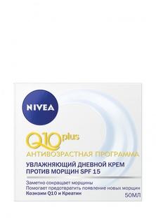Крем для лица Nivea