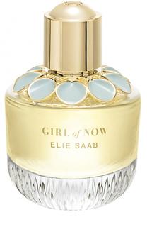 Парфюмерная вода Girl Of Now Elie Saab