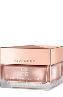 Ночной крем для лица LIntemporel Nuit Givenchy