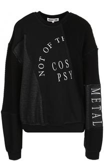 Пуловер прямого кроя с круглым вырезом MCQ