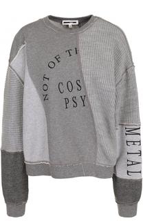 Хлопковый пуловер свободного кроя с круглым вырезом MCQ