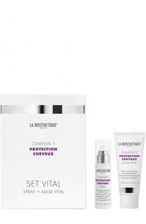 Витализирующий набор с молекулярным комплексом защиты волос complexe 3 La Biosthetique