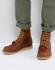 Кожаные ботинки медного цвета со шнуровкой Red Wing - Коричневый