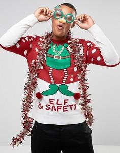 Новогодний джемпер с надписью Elf And Safety Brave Soul - Красный